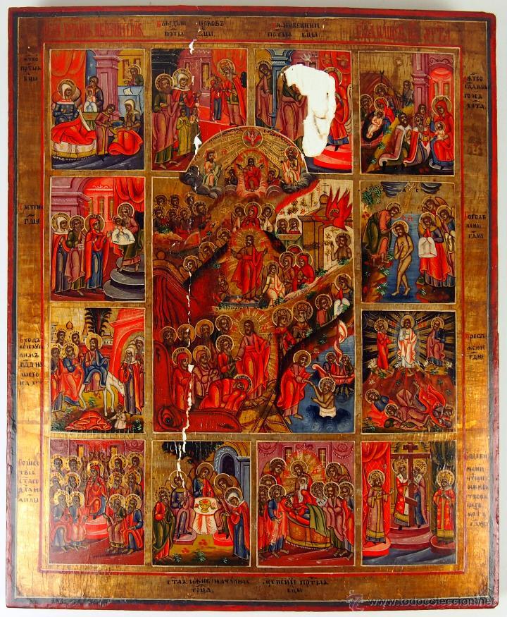 ICONO. PINTURA AL ÓLEO Y ORO SOBRE TABLA. RUSIA (?). XVIII-XIX (Arte - Arte Religioso - Iconos)