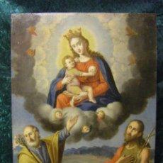 Arte: OLEO EN TABLA VIRGEN DE LA LECHE SIGLO POSIBLEMENTE SIGLO XVII DE ORIGEN NAPOLITANO. Lote 55023123