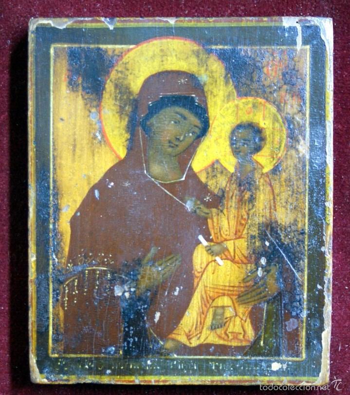 PEQUEÑO ICONO RUSO - VIRGEN CON EL NIÑO JESÚS - S. XIX (Arte - Arte Religioso - Iconos)