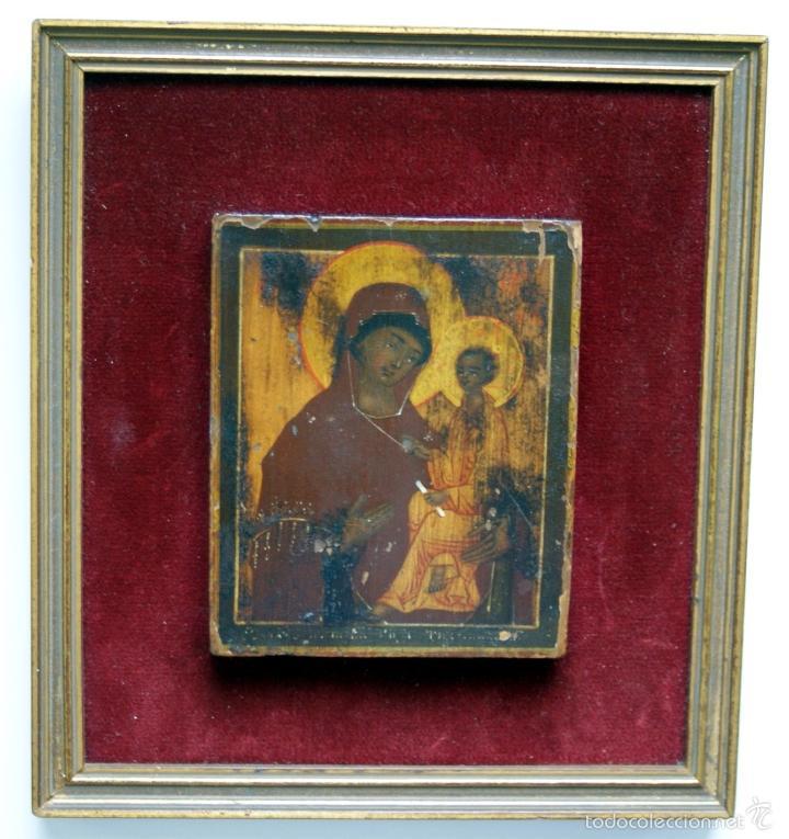Arte: PEQUEÑO ICONO RUSO - VIRGEN CON EL NIÑO JESÚS - S. XIX - Foto 2 - 55353951