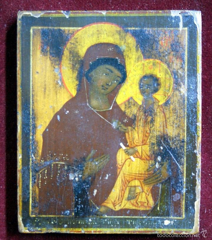 Arte: PEQUEÑO ICONO RUSO - VIRGEN CON EL NIÑO JESÚS - S. XIX - Foto 3 - 55353951