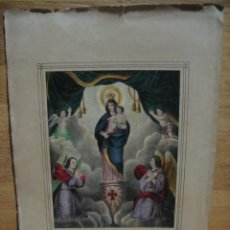 Arte: NTRA SRA DEL PILAR - LITOGRAFIA PASCUAL Y ABAD - VALENCIA. Lote 55866912