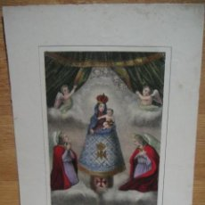 Arte: NTRA SRA DEL PILAR - LITOGRAFIA PASCUAL Y ABAD - VALENCIA. Lote 55866939