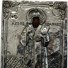 Arte: ICONO GRIEGO - SAN ATANASIOS - RIZA DE PLATA CON CONTRASTES - S. XIX. Lote 55904766