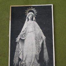 Arte: LAMINA ANTIGUA EN CARTÓN. SEVILLA 9 DE MARZO DE 1924. AÑO V - NUM. 45.. Lote 56021081