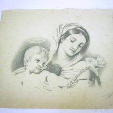 Arte: MAGNIFICO DIBUJO ANTIGUO A CARBONCILLO - VIRGEN CON NIÑO JESUS. Lote 56164524