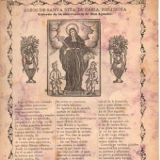 Arte: GOZOS DE SANTA RITA DE CASIA, RELIGIOSA (ANTIGUA LIBRERÍA DE FONT, BARCELONA, S. XIX). Lote 57606187
