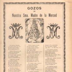 Arte: GOIGS GOZOS DE NUESTRA SMA. MADRE DE LA MERCED (HEREDEROS VDA. PLA, 1931) . Lote 56650863