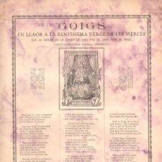 Arte: GOIGS EN LLAOR A LA SANTISSIMA VERGE DE LES MERCÉS EN S. PERE DE RIBES (IMP. EL ECO, SITGES C.1900) . Lote 56650946