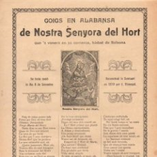 Arte: GOIGS EN ALABANSA DE NOSTRA SENYORA DEL HORT - SOLSONA (IMP. DOMINGO VIVES, MANRESA, 1909). Lote 56654150