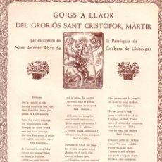 Arte: GOIGS A LLAOR DEL GLORIÓS SANT CRISTÒFOR, MÀRTIR, DE CORBERA (H. DE VDA. PLA, 1959). Lote 56660359