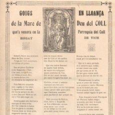 Arte: GOIGS EN LLOANÇA DE LA MARE DE DEU DEL COLL DEL BISBAT DE VICH (IMP. DE J. PUIG, RIPOLL, 1916). Lote 56660636