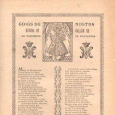 Arte: GOIGS DE NOSTRA SEÑORA DE CALLÁR DE VILALLONGA (IMP. RIERA, C 1900). Lote 56661345