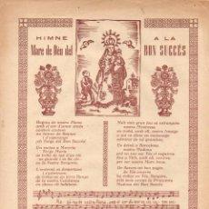 Arte: GOIGS HIMNE A LA MARE DE DÉU DEL BON SUCCÉS (IMP. ANGLADA, VICH, C 1900). Lote 56661402