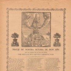 Arte: GOIGS IMATJE DE NOSTRA SENYORA DE BON ANY DE LA VILA DE PETRA (IMP. F. GUASCH, PALMA, 1913). Lote 56661429