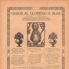 Arte: GOIGS GOZOS AL GLORIOSO S. BLAS EN BARCELONA (IMP. H. DE VDA. PLA, C. 1900). Lote 56661459