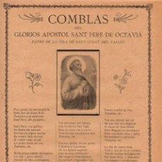 Arte: GOIGS COMBLAS GLORIÓS APÓSTOL SANT PERE DE OCTAVIA EN SANT CUGAT DEL VALLÉS (IMP. ALTÉS, C. 1900). Lote 56666368