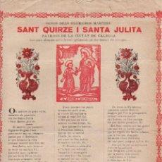 Arte: GOIGS DELS GLORIOSOS SANT QUIRZE Y SANTA JULITA PATRONS DE CALELLA (IMP. GRÁF. CALELLA, 1935). Lote 56668247