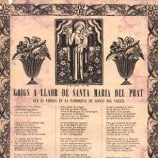 Arte: GOIGS A LLAOR DE SANTA MARIA DEL PRAT DE LLINÀS DEL VALLÈS (IMP. SALLENT, SABADELL, C. 1900). Lote 56668292