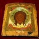 Arte: J1-023. ICONO BIZANTINO. VERONIKA. EL ROSTRO DE JESÚS. ESCUELA RUSA.XVIII-XIX(?). Lote 57104755