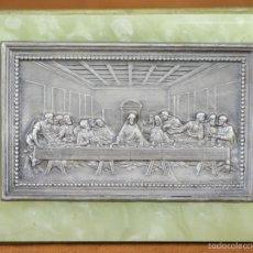Arte: LA SANTA CENA. BAJO RELIEVE SOBRE METAL. BASE DE MARMOL. CIRCA 1940.. Lote 57233684