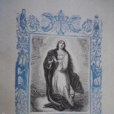 Arte: REF: KK - AÑO 1861 ORIGINAL GRABADO DE LA EPOCA RELIGIOSO -LA PURISIMA CONEPCION DE LA VIRGEN. Lote 57277001