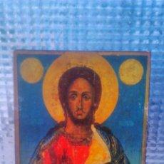Arte: RETABLO CHRISTUS PANTOKRATOR.ARIES VERLAG MUNCHEN.47(SERBISCH,17.JAHRHUNDERT).LAMINA SOBRE TABLA.. Lote 57402831
