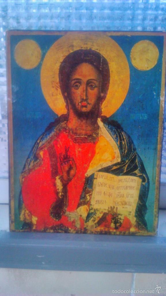 Arte: Retablo christus pantokrator.aries verlag munchen.47(serbisch,17.jahrhundert).lamina sobre tabla. - Foto 2 - 57402831