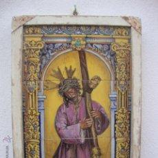 Arte: RETABLO CERAMICO AZULEJOS( GRAN PODER) VIGIL ESCALERA. Lote 48705092