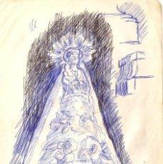 Arte: DIBUJO DE NUESTRA SEÑORA DE COGULLADA,ZARAGOZA.REALIZADO POR MANUEL LAHOZ VALLE,VIRGEN.. Lote 57555379