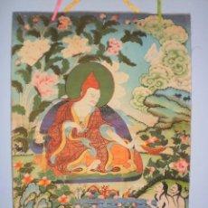 Arte: INMENSO THANGKA THANKA TANKA BUDISMO EN PERGAMINO (DING GUANPENG, 90 CM X 63 CM APROX). Lote 57756699