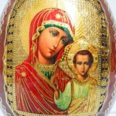 Arte: ICONO HUEVO DE LA VIRGEN MARÍA CON NIÑO JESUS. Lote 57811593