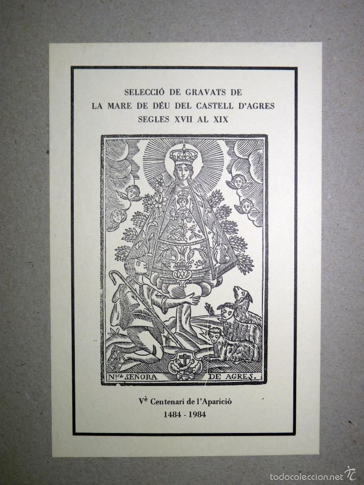 Arte: MAGNÍFICO LOTE DE LA MARE DE DÉU DEL CASTELL DAGRES. CARPETA GRABADOS, POSTALES, GOZOS, ESTAMPAS - Foto 3 - 57848439