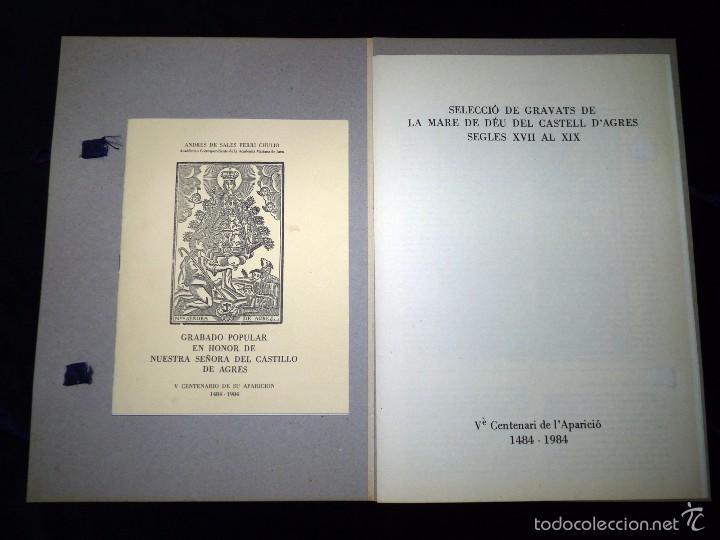 Arte: MAGNÍFICO LOTE DE LA MARE DE DÉU DEL CASTELL DAGRES. CARPETA GRABADOS, POSTALES, GOZOS, ESTAMPAS - Foto 4 - 57848439