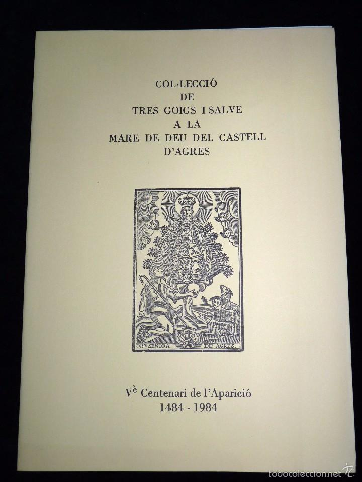 Arte: MAGNÍFICO LOTE DE LA MARE DE DÉU DEL CASTELL DAGRES. CARPETA GRABADOS, POSTALES, GOZOS, ESTAMPAS - Foto 13 - 57848439