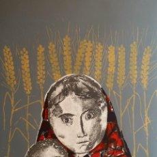 Arte: MAX HUNZIKER: VIRGEN CON NIÑO / AGUAFUERTE NUMERADO Y FIRMADO A LÁPIZ / 1958. Lote 58107779