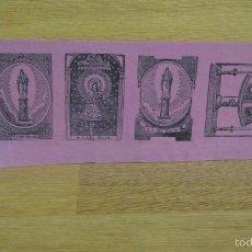 Arte: SERIE DE 5 DIFERENTES GRABADOS SOBRE TELA DE LA VIRGEN DEL PILAR. Lote 58210391