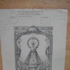 Arte: NUESTRA SEÑORA DE LA SOTERRAÑA DE NIEVA , SEGOVIA - BARROSO Y COMPª - AÑO 1882. Lote 58215556