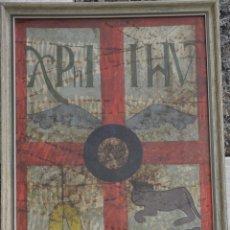 Arte: PINTURA RELIGIOSA ORIGINAL , FIRMADA Y FECHADA EN 1964. Lote 58581134