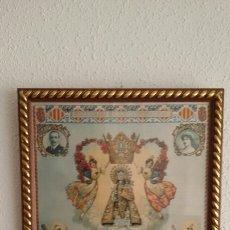 Arte: CORONACIÓN VIRGEN DESAMPARADOS.. Lote 58608534