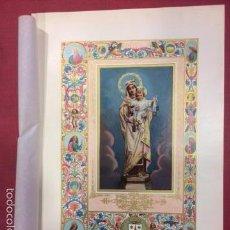 Arte: AÑO 1903 - CROMOLITOGRAFÍA VÍRGEN NUESTRA SEÑORA DEL CARMEN - RELIGIÓN MARIOLOGÍA. Lote 59451880