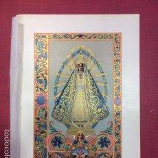 Arte: AÑO 1903 - CROMOLITOGRAFÍA VÍRGEN NUESTRA SEÑORA DE LUJÁN ARGENTINA - RELIGIÓN MARIOLOGÍA. Lote 228561100