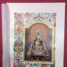 Arte: AÑO 1903 - CROMOLITOGRAFÍA VÍRGEN NUESTRA SEÑORA DE LA FUENSANTA MURCIA - RELIGIÓN MARIOLOGÍA. Lote 59453790