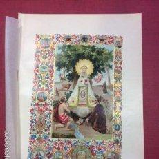 Arte: AÑO 1903 - CROMOLITOGRAFÍA VÍRGEN NUESTRA SEÑORA DE VALVANERA RIOJA - RELIGIÓN MARIOLOGÍA. Lote 88284251