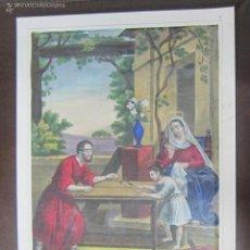 Arte: LITOGRAFIA. OCUPACION DE LA FAMILIA SACRA. LITOGRAFIA DE TURGIS. 35 X 24CM. Lote 60827935