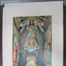 Arte: LITOGRAFIA. NUESTRA SEÑORA DE LOS DESEMPARADOS, VALENCIA. IMPRENTA LABIELLE. 28 X 38CM. Lote 60828847