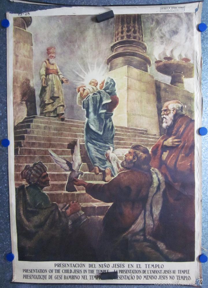 CARTEL PRESENTACION NIÑO JESUS EN EL TEMPLO. EDIT JOSÉ VILAMALA. CATEQUESIS ESCUELA AÑOS 20-30. (Arte - Arte Religioso - Litografías)
