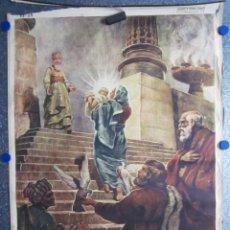 Arte: CARTEL PRESENTACION NIÑO JESUS EN EL TEMPLO. EDIT JOSÉ VILAMALA. CATEQUESIS ESCUELA AÑOS 20-30. . Lote 61249347