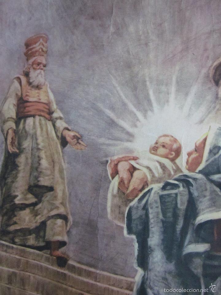 Arte: CARTEL PRESENTACION NIÑO JESUS EN EL TEMPLO. EDIT JOSÉ VILAMALA. CATEQUESIS ESCUELA AÑOS 20-30. - Foto 4 - 61249347