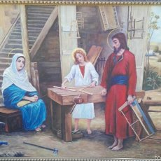 Arte: OLÉO SOBRE LIENZO, SAGRADA FAMILIA EN CARPINTERÍA. Lote 61391587